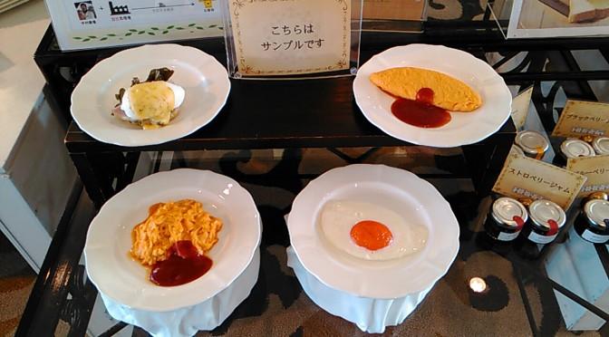 【東京ディズニーリゾートオフィシャルホテル】東京サンルートプラザの宿泊レビュー【プレジャールーム・プレミアム(最上階)」】