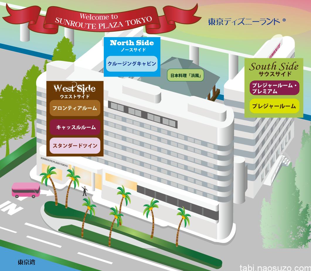 東京ディズニーリゾートオフィシャルホテル】東京サンルートプラザの