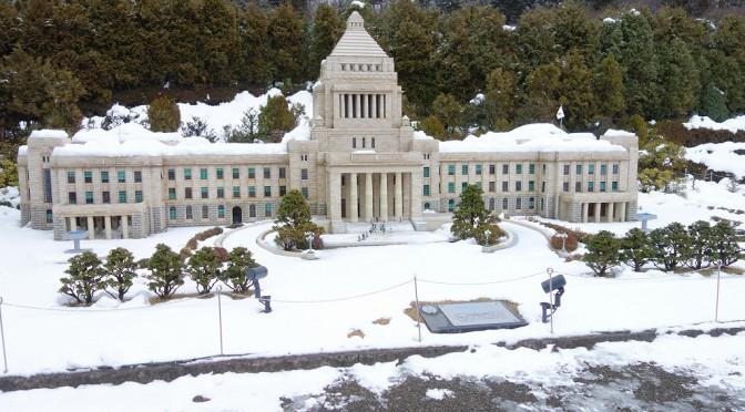 【大雪!?】国会議事堂の雪景色【TWS】