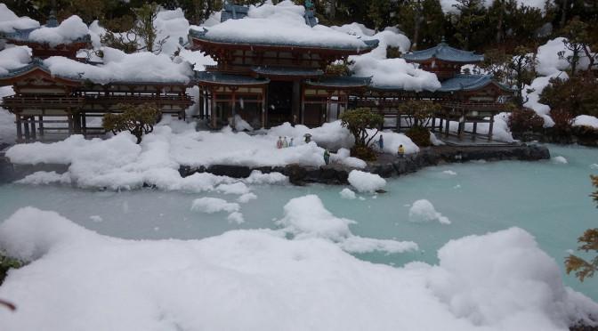 【世界遺産】雪が舞う京都平等院鳳凰堂【TWS】