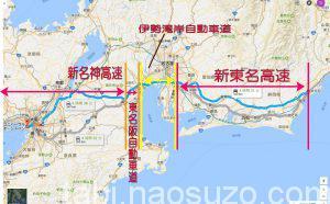 20161213-map